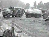 В/Ч 6662 18.09.95. Наш батальон в Чечне - начало командировки